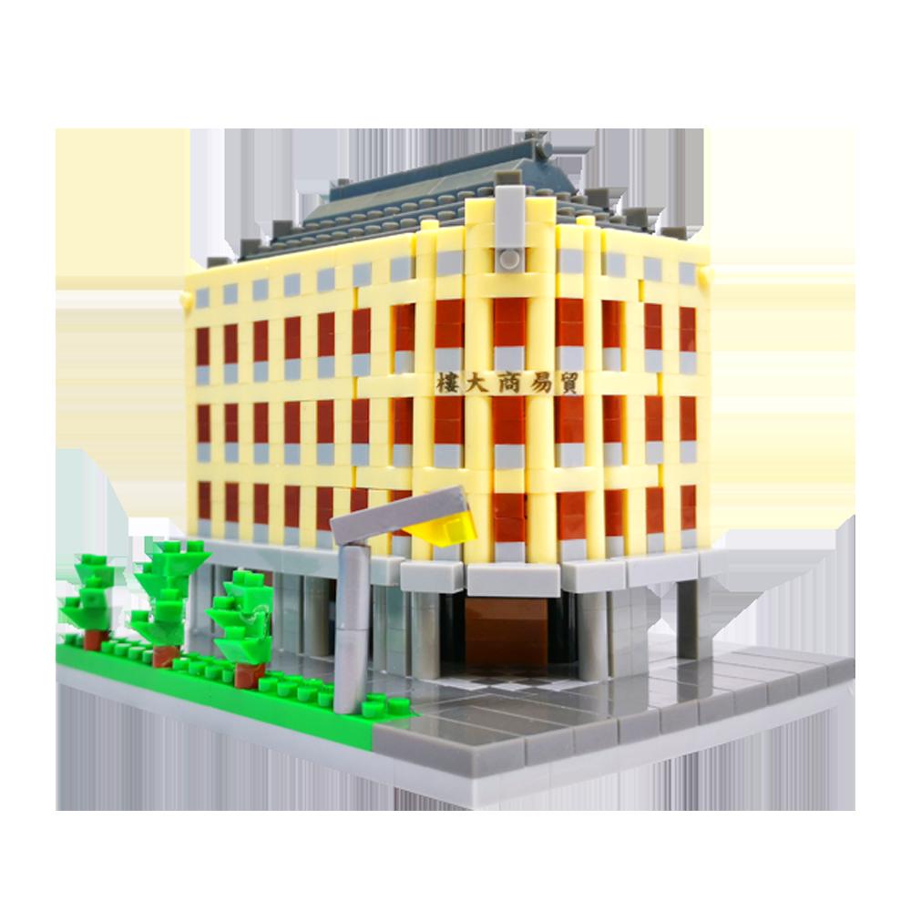 高雄哈馬星貿易商大樓