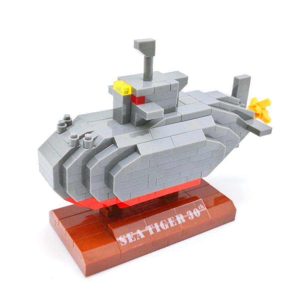 國防部南區人才招募中心-劍龍級潛艦