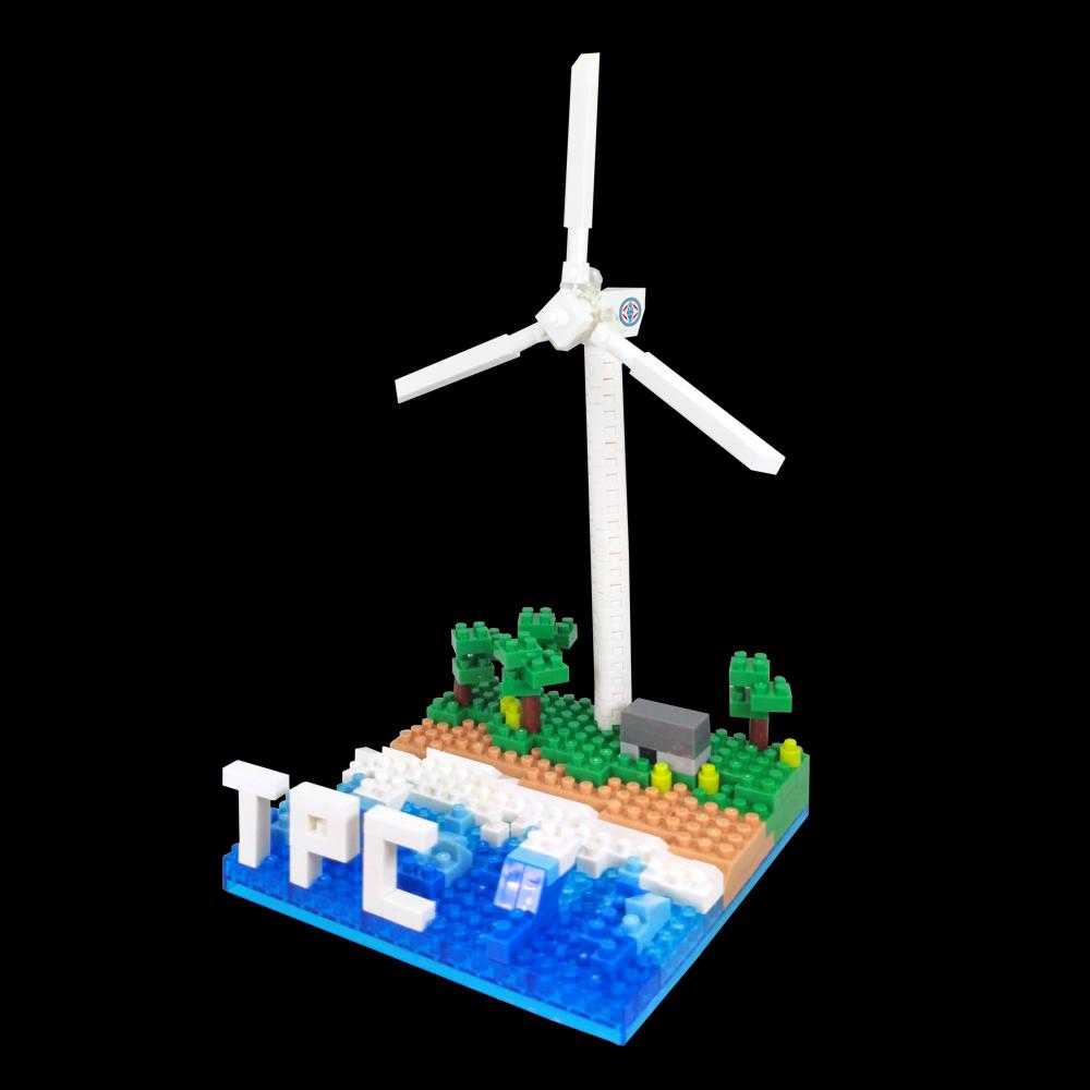 台灣電力公司TPC