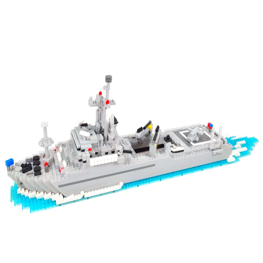 海軍旭海軍艦