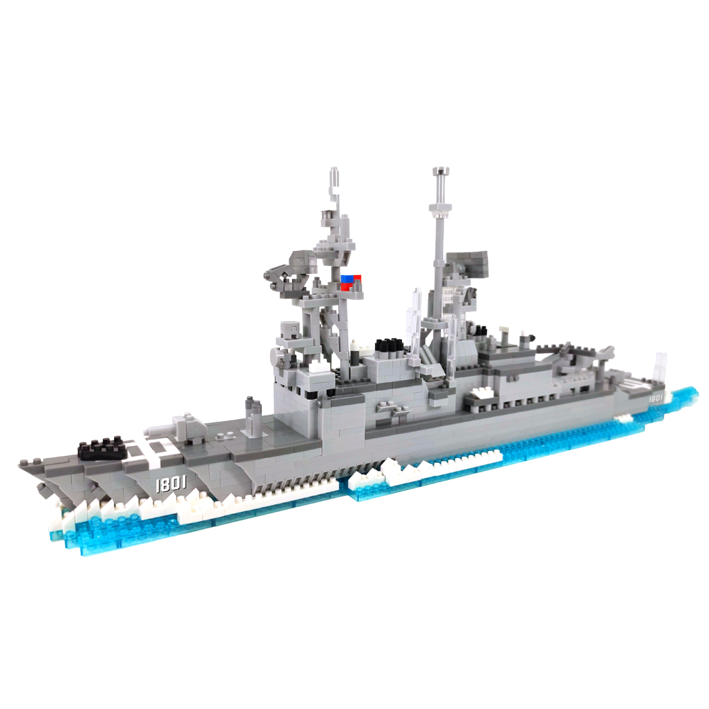 基隆號驅逐艦