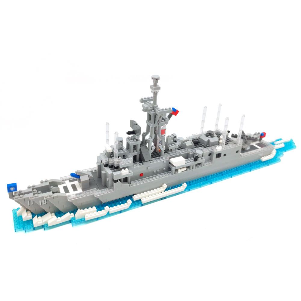 中華民國海軍成功級巡防艦