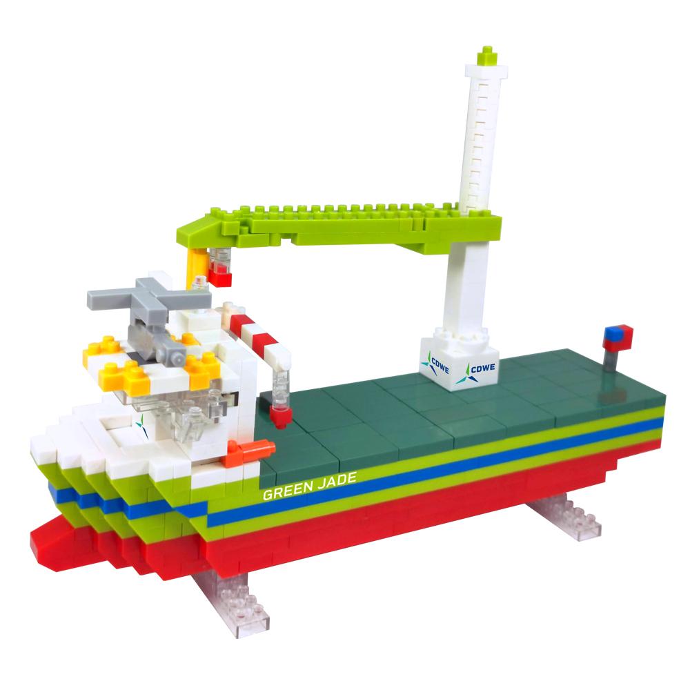 台灣國際造船公司迴旋浮吊船「Green Jade」