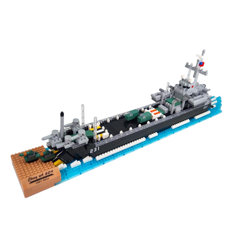 中海級戰車登陸艦-中業艦