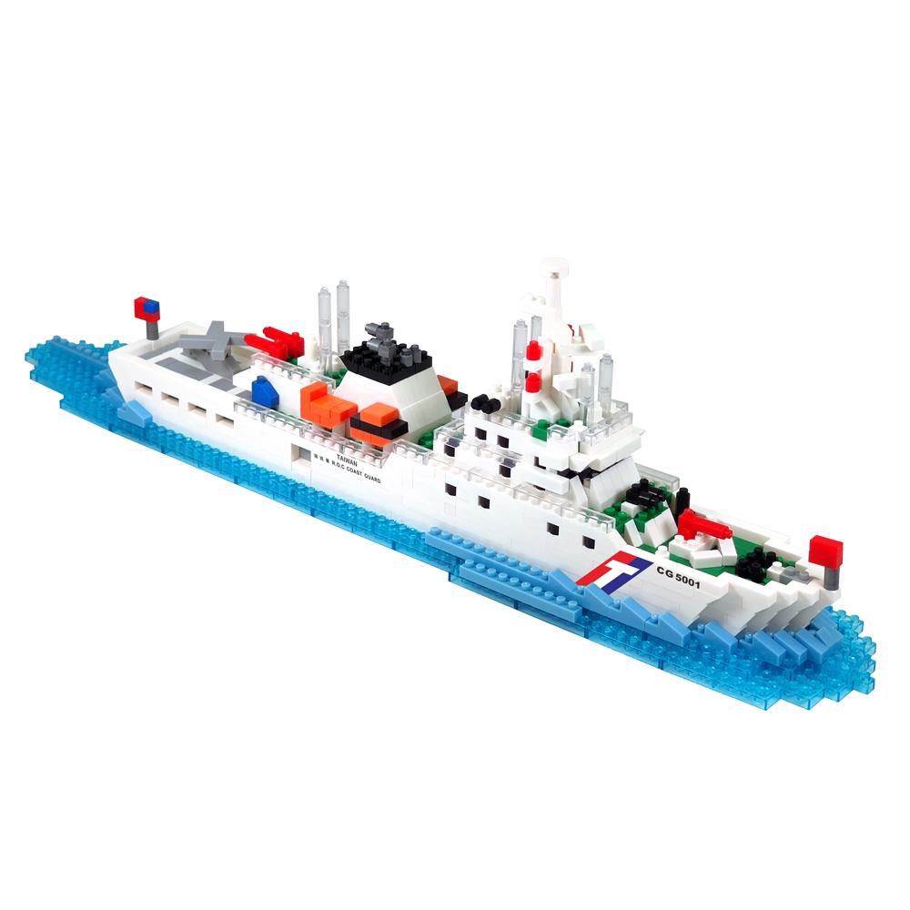 海巡4000噸級嘉義艦