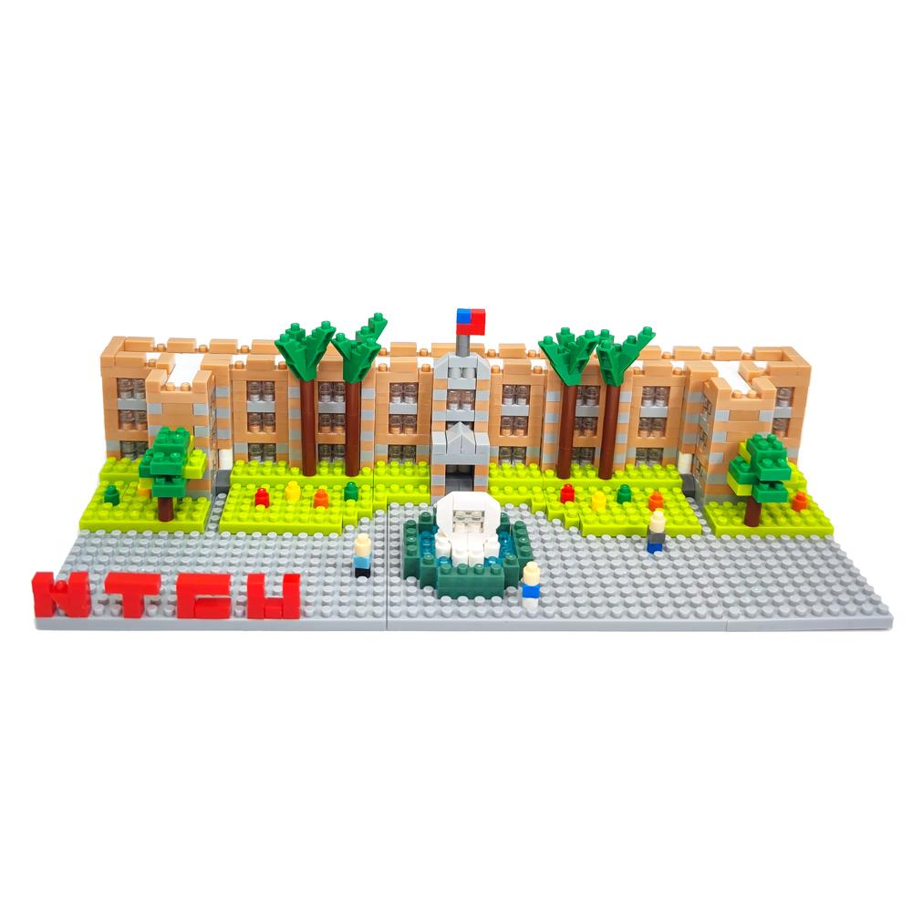 國立臺中教育大學NTCU